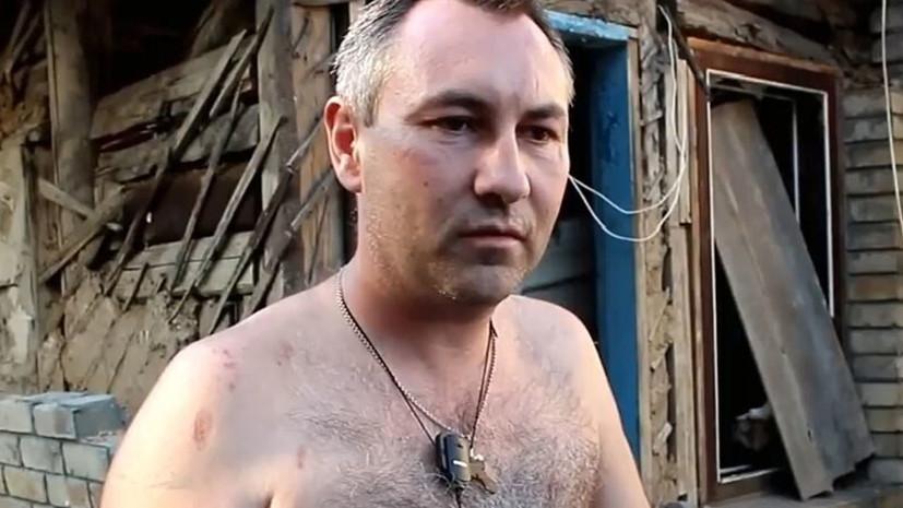 Андрей Кравченко из Донбасса получил множество осколочных ранений