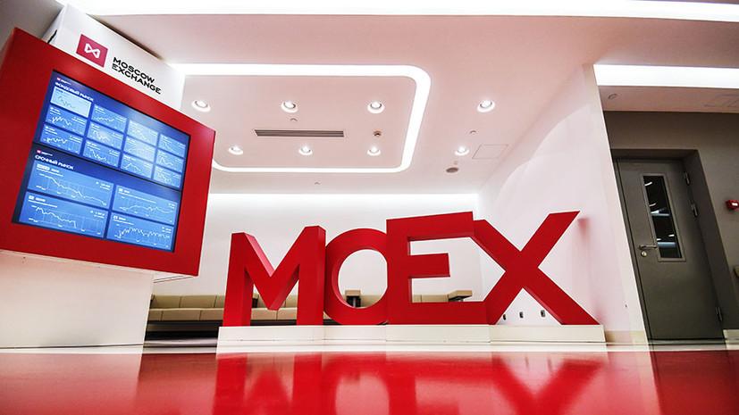 Рыночный отскок: почему индекс Мосбиржи вырос до максимума за пять месяцев