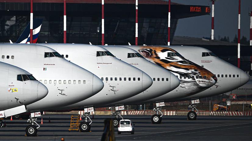 Лётный сезон: в июне пассажирские авиаперевозки в России показали трёхкратный рост