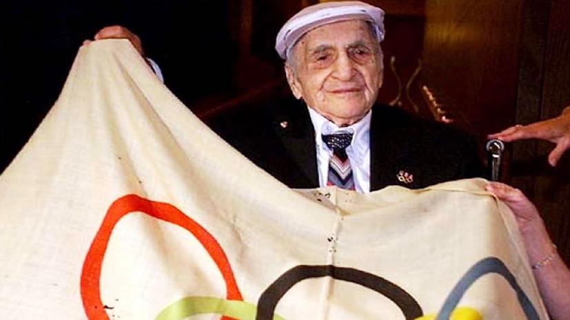 Утерянный символ: как 100 лет назад американец Прист украл первый олимпийский флаг