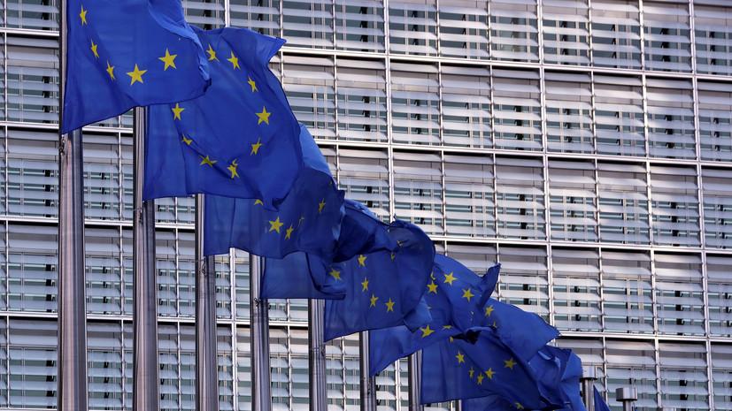 ЕС ограничит экспорт технологий в Гонконг