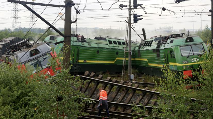 На месте столкновения поездов в Петербурге работают более 140 человек