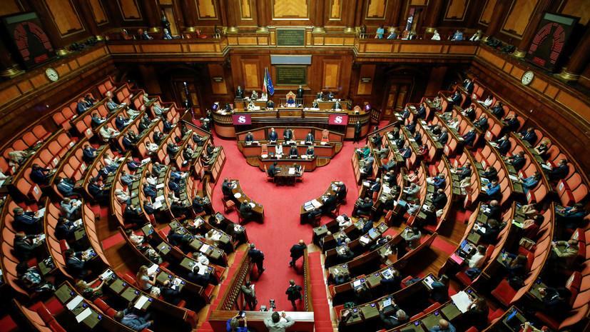 Итальянский сенат поддержал продление режима ЧС до 15 октября