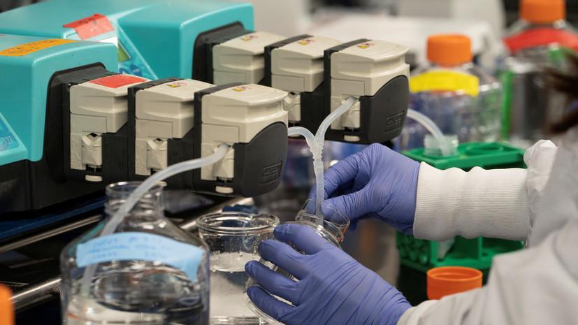 FT: Названа возможная стоимость вакцины от коронавируса в США