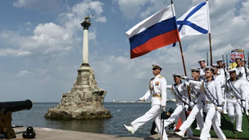 Украина обратилась к Генсеку ООН из-за парада в Севастополе