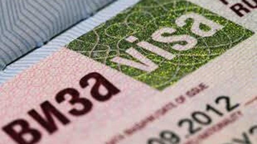 Посольство России заявило о возобновлении выдачи виз гражданам Турции