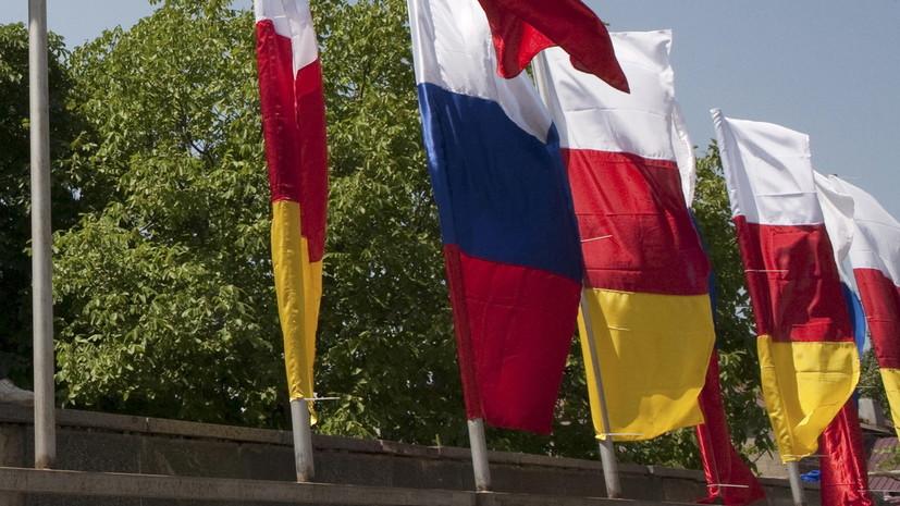 Южная Осетия продлила ограничения на границе с Россией