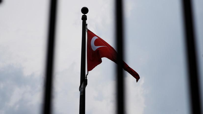 Турция и США провели военные учения в Средиземном море