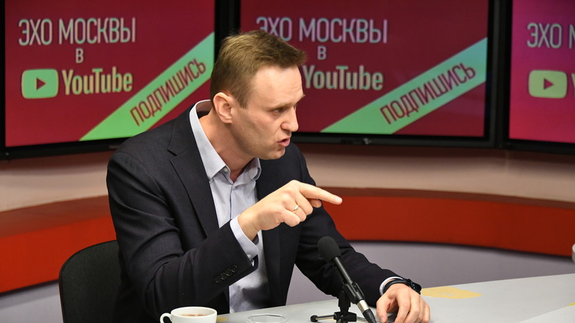 «Публично призывает к насильственному свержению российской власти»: RT получил экспертизу высказывания Навального