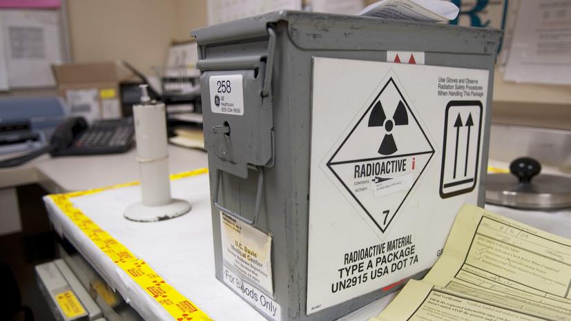 Восстановлению подлежит: российские химики нашли простой способ получения редкого металла технеция