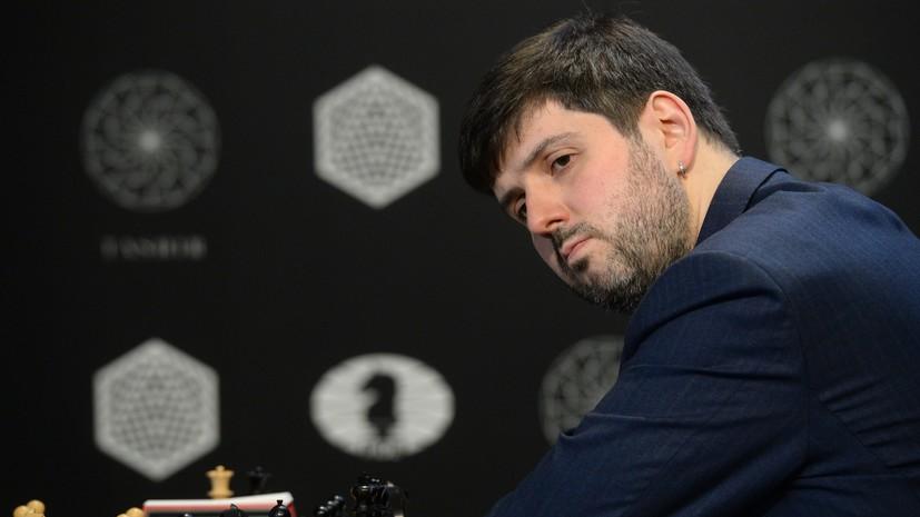 Россиянин Свидлер вышел в полуфинал шахматного онлайн-турнира