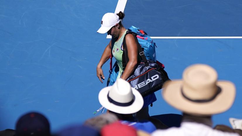Первая ракетка мира Барти сообщила о решении пропустить US Open