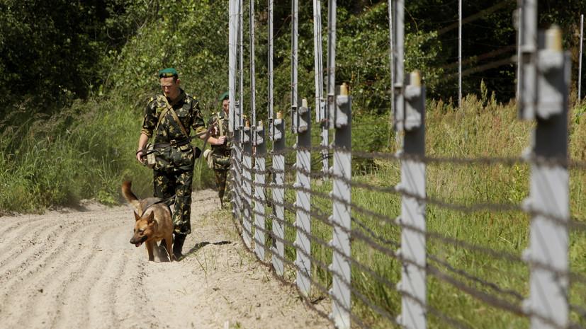 Белоруссия и Украина усилят пограничный режим на совместной границе