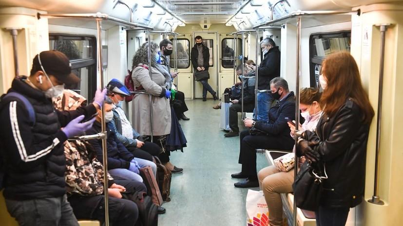 В Москве отмечен рост числа пассажиров в масках в транспорте