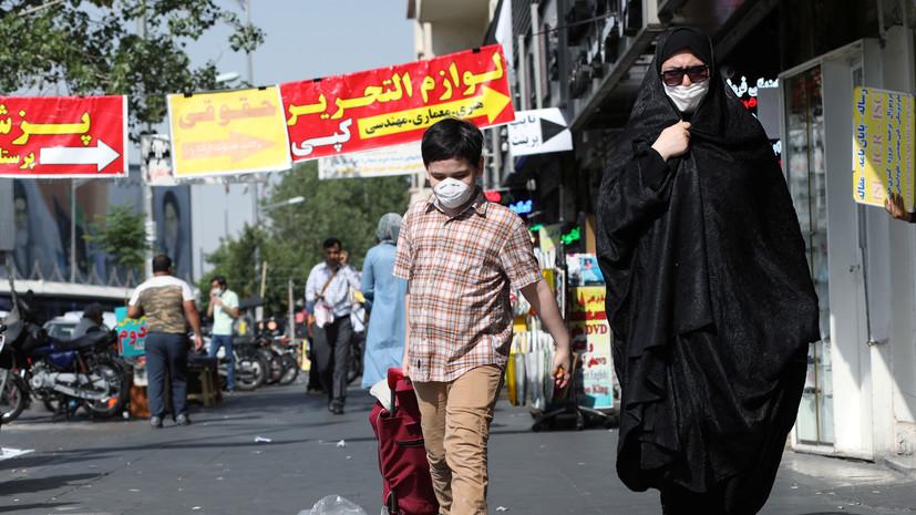 Число случаев коронавируса в Иране превысило 300 тысяч