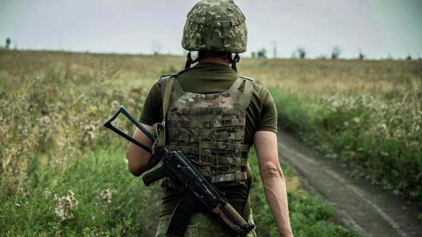 В ВСУ рассказали о всеобъемлющем прекращении огня в Донбассе
