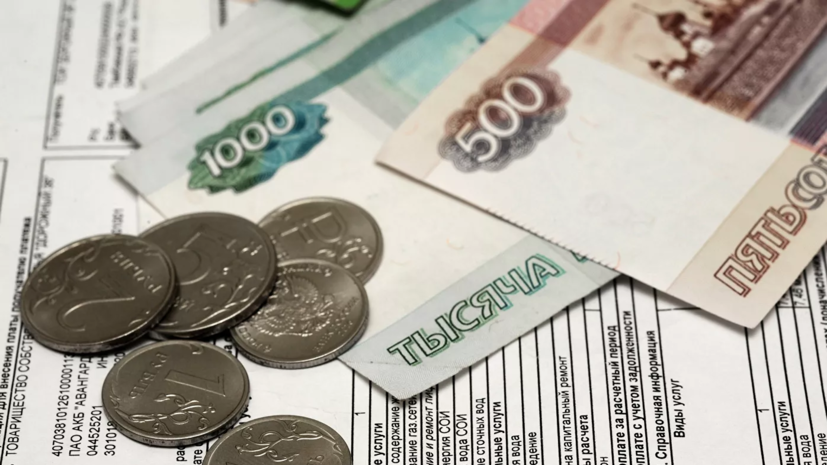 Правительство упростит порядок получения субсидий на оплату ЖКХ