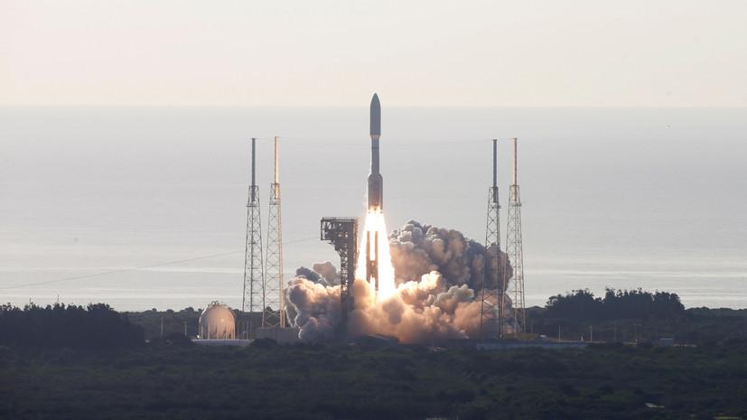 Ракета с марсоходом стартовала с космодрома в США