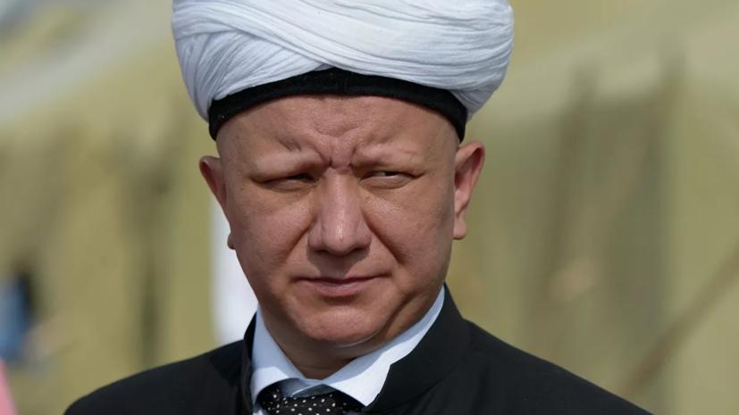 Российский муфтий рассказал о Курбан-байраме в 2020 году