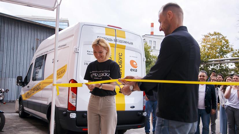 «Важно, чтобы было по-человечески»: в Москве открылся филиал «Ночлежки» для бездомных