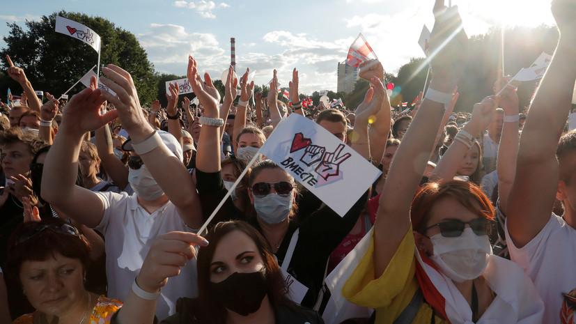 В Минске прошёл митинг в поддержку Тихановской