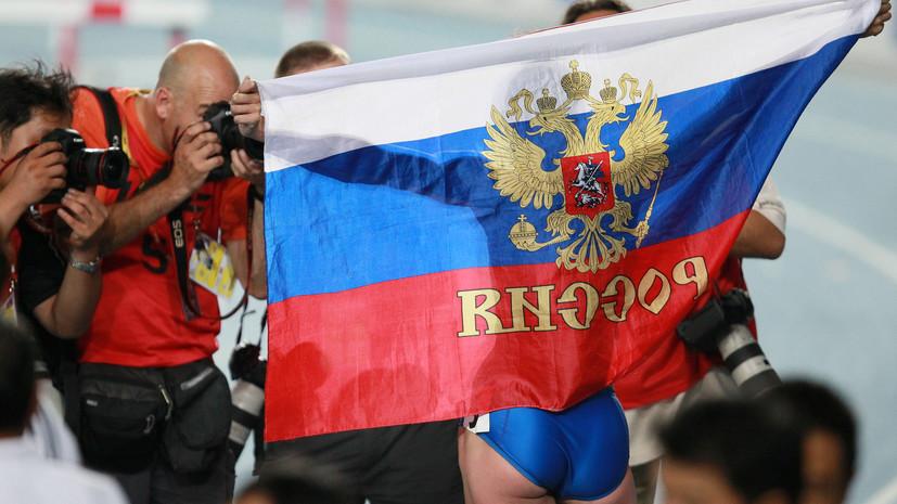 World Athletics предоставил ВФЛА отсрочку для оплаты штрафа