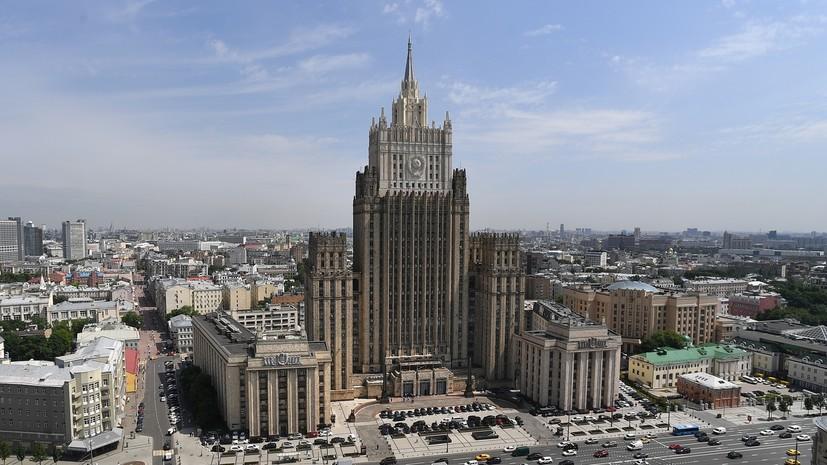 «Необходимо прекратить нагнетание ненужных эмоций»: МИД РФ отреагировал на задержание россиян в Белоруссии