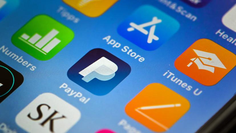 Сервис PayPal прекратил внутренние переводы в России