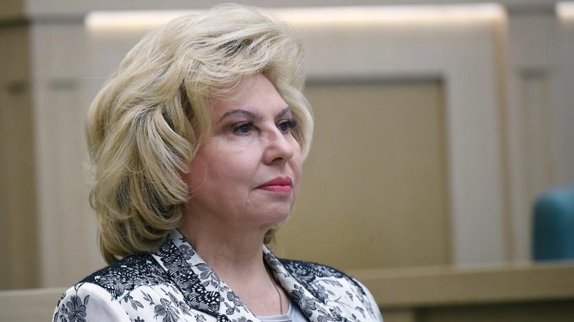 Москалькова рассказала о результате теста Сафронова на коронавирус