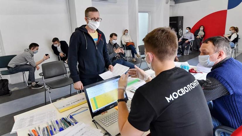 К московскому проекту «Мосволонтёр» присоединились ещё 200 участников