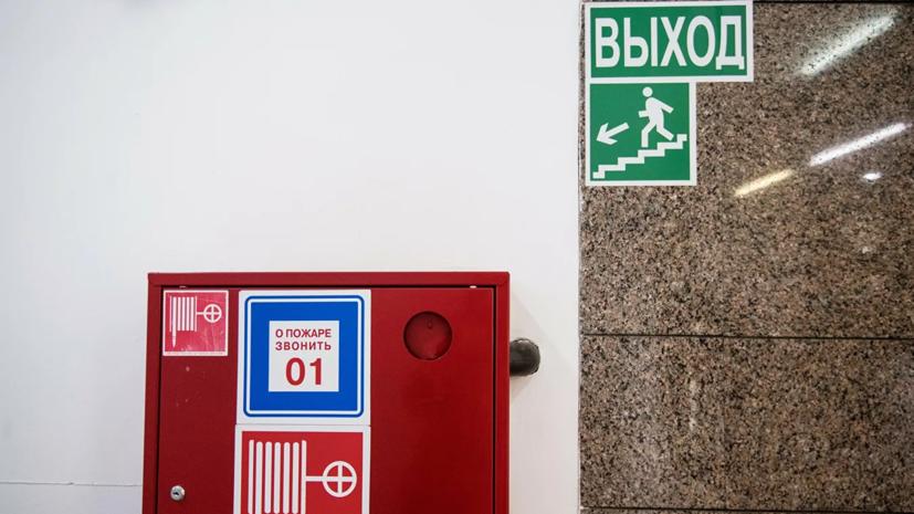 За блокировку пожарных выходов предложили ввести уголовное наказание