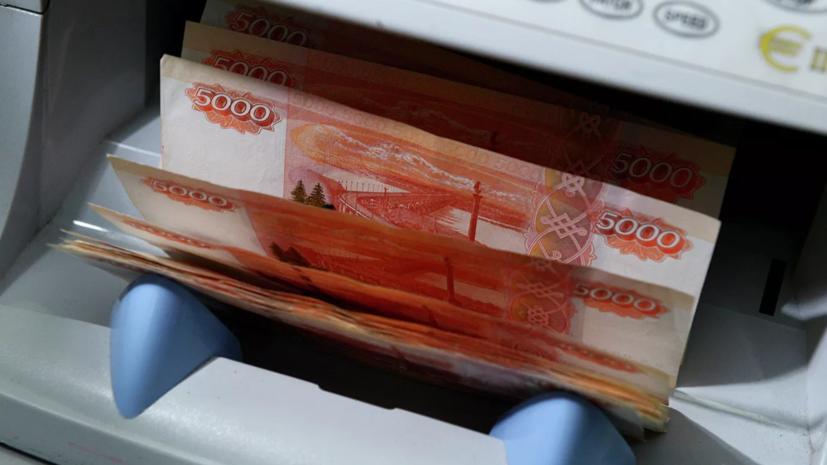 СМИ сообщили о планахбанков списывать комиссию со«спящих счетов»