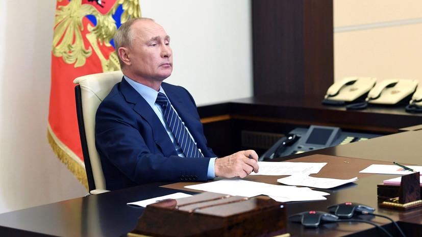 Изучение Конституции школьниками, субсидии и помощь потерявшим вклады: Путин утвердил ряд поручений правительству
