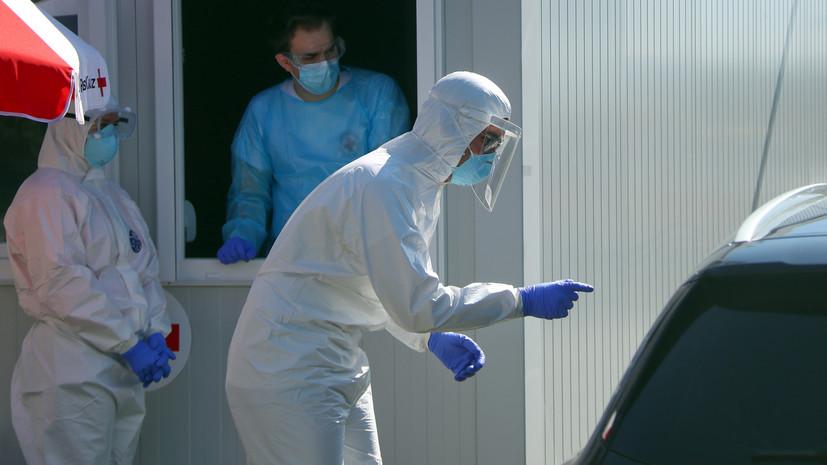 В Германии за сутки выявили 717 случаев заболевания коронавирусом