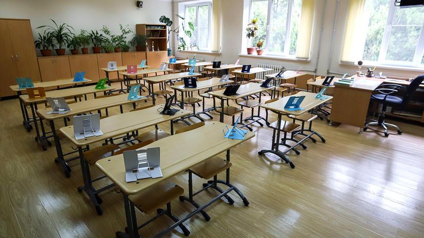 Мишустин поручил проверить готовность школ к учебному году