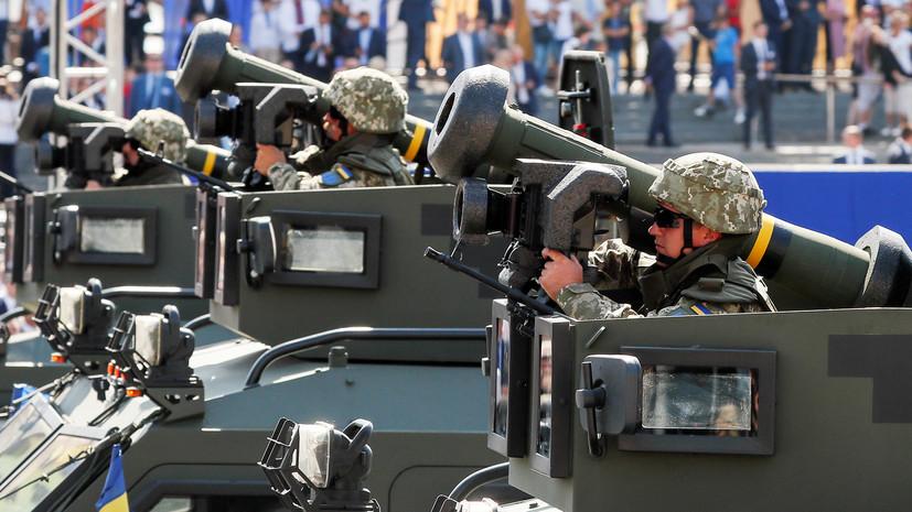 До $300 млн: почему в США хотят увеличить военную помощь Украине