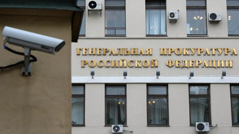 ГП утвердила обвинение по делу о прорыве дамбы в Красноярском крае