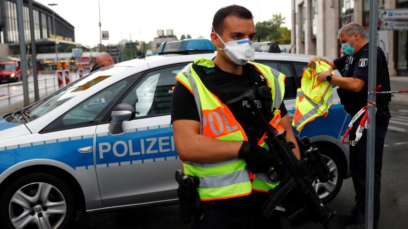 Неизвестные напали на ТЦ в Берлине
