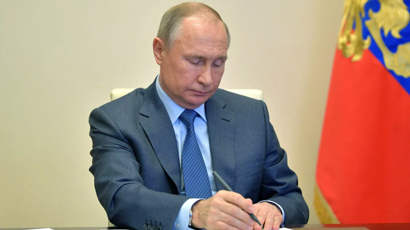 Путин подписал закон о регулировании криптовалют