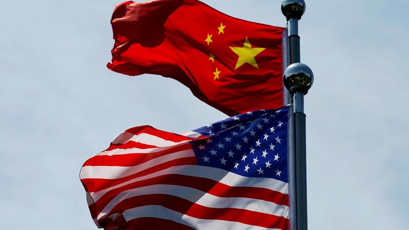 США ввели санкции против двух граждан Китая