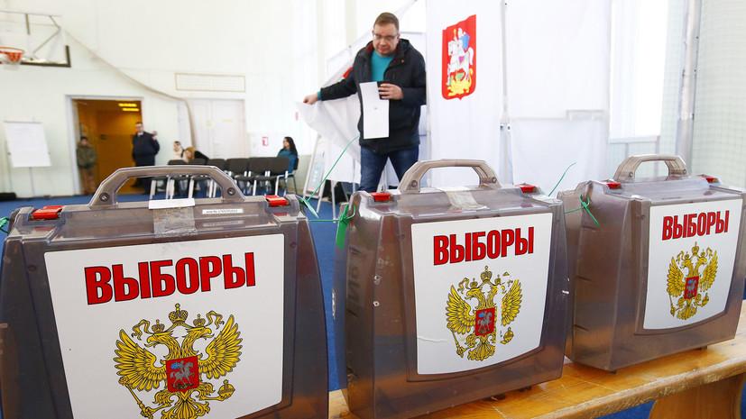 На выборах всех уровней: Путин подписал закон о многодневном голосовании