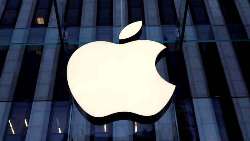 Apple превзошла по рыночной капитализации Saudi Aramco