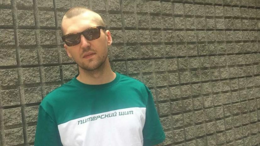 Жене расчленённого рэпера предъявили обвинение в его убийстве