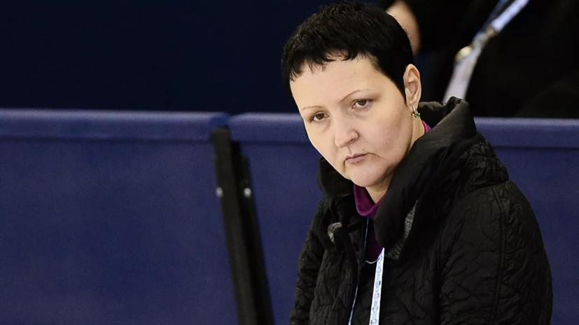 Тренер по фигурному катанию Гончаренко раскритиковала Косторную за уход от Тутберидзе