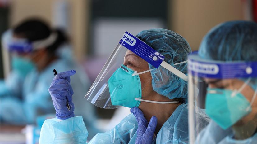 В ВОЗ зафиксировали антирекорд по числу новых случаев COVID-19 в мире