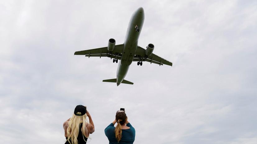Возобновление авиасообщения, перерасчёт пенсий и новые тарифы ОСАГО: что изменится в жизни россиян с августа