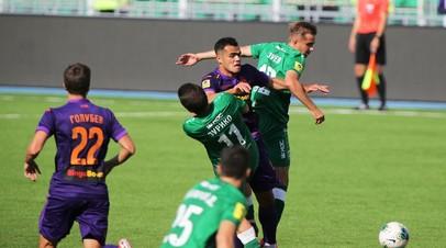 «Уфа» и «Рубин» сыграли вничью в матче РПЛ