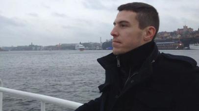 Эксперта Неелова приговорили к семи годам колонии по делу о госизмене