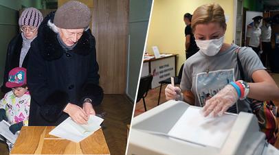 Всенародное голосование по Конституции РФ в 1993-м / Общероссийское голосование по поправкам к Конституции в 2020-м
