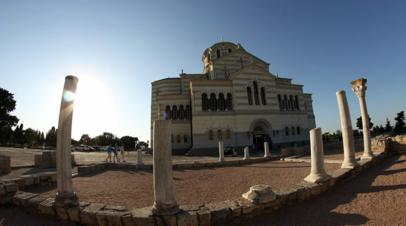 «Херсонес Таврический» проведёт торжественное открытие 3 июля